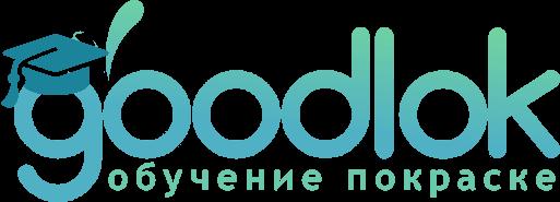 Школа Goodlok
